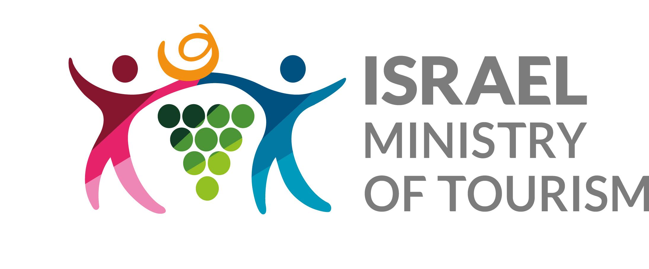 Resultado de imagen para Israel tourism logo png